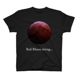 Red Moon rising... T-shirts