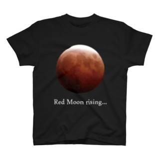 Red Moon rising Ver.2 T-shirts