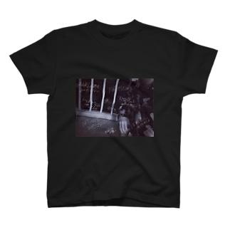 夜のベランダt T-shirts