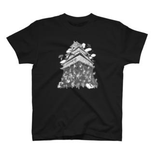 熊本地震復興支援 熊本城武者返し イラストカラー:ホワイト T-shirts