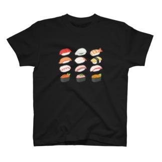 お寿司 T-shirts