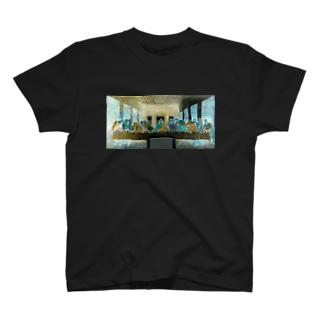 最後の晩餐 T-shirts