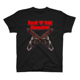 ロッキンロールチェインソー 赤&鉄色 T-shirts