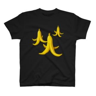 トリプルバナナの皮 T-shirts