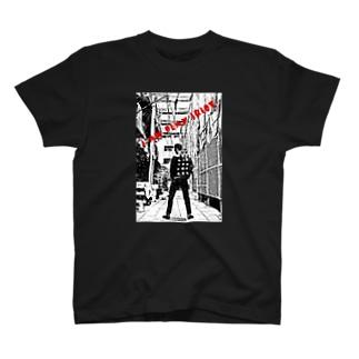 男は背中だ!!  by  村上貴弘 T-shirts