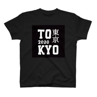 「AIM」 Prefecture 2020 T-shirts