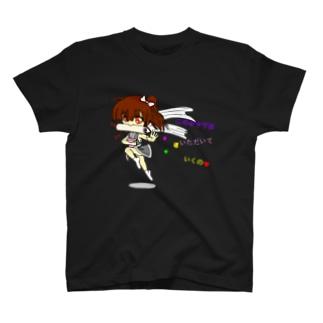 愛娘(仮):くのいち T-shirts