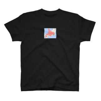 道民プライド。 T-shirts