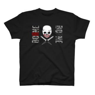 禁句スカルさん T-shirts