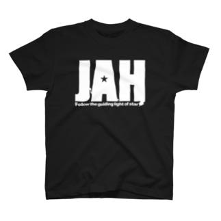 JAH Follow the guiding star T-shirts