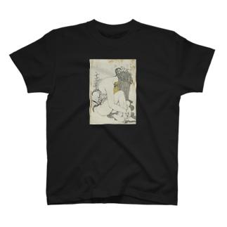 偲ぶ T-shirts