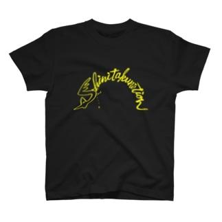 シニタクネーション黒 T-shirts