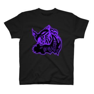 プレサバ(公式ロゴ) T-Shirt