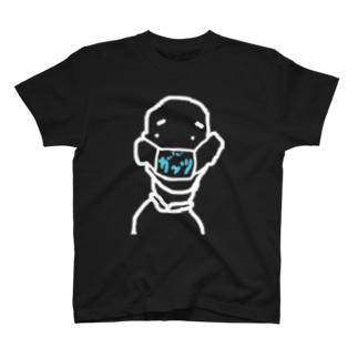 マスクガッツ! T-shirts