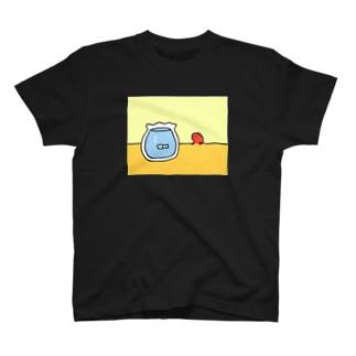 おさかなをみるこえび T-shirts