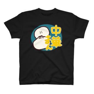 おやつ!オヤツ!!OYATSU!!!_中華まん T-shirts