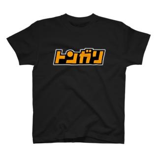 ロゴTシャツ フチあり T-shirts