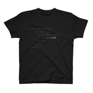地獄のHTMLTシャツ T-shirts