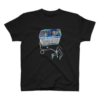 R15 T-shirts