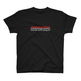 しょうへいデザイン工房の表ソフトプレイヤー 卓球 T-shirts