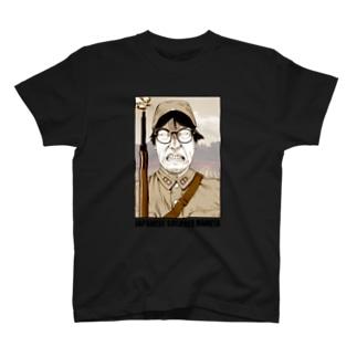 ジャパニーズソルジャーまめ汰 T-shirts