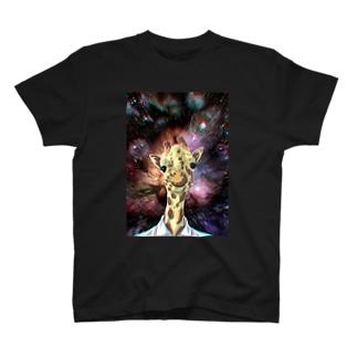 コスモを受信するキリン T-shirts