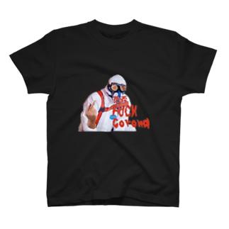ぐろう T-shirts