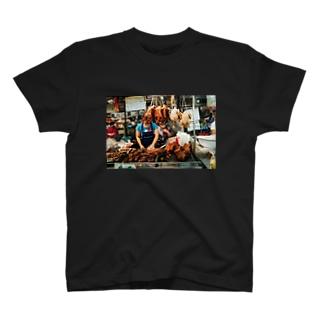 見えない未来 濃いめ色 T-shirts