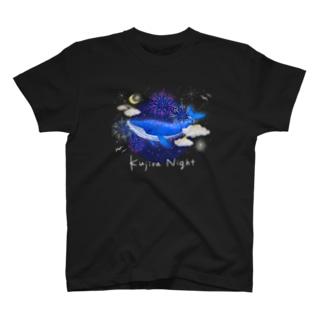 Kujira Night T-shirts