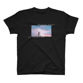 歪な愛と空 T-shirts