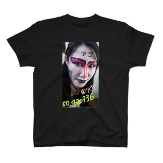りく氏の狂信者用 T-shirts