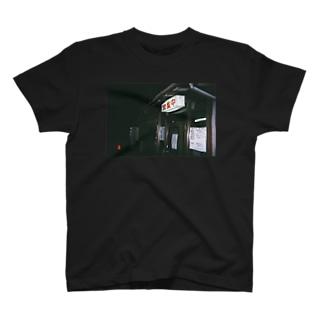 営業中てーシャツ T-shirts