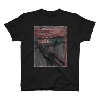 Shout  T-shirts