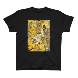 yellowy disco T-shirts
