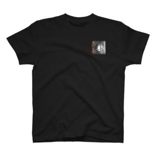 aimuristのEyes of the dinosaur  T-shirts