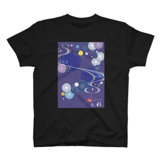a.彩ロゴアイテム4 T-shirts