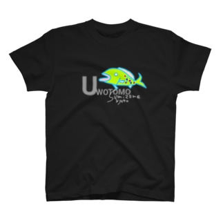 UWOTOMO T-shirts