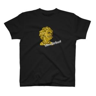称賛するシュトラウスⅡ世 T-shirts