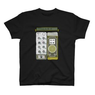 睡眠欲 T-shirts