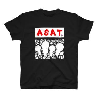 あしあとシルエット No.1  T-shirts