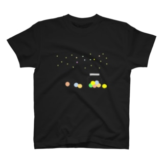 Pick up the stars T-shirts