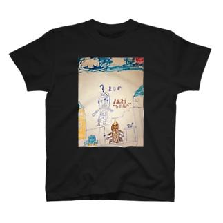 ヘンテコじじいandヘラクレス T-shirts