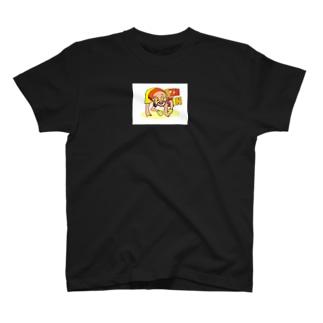 小豆洗いボクサー T-shirts