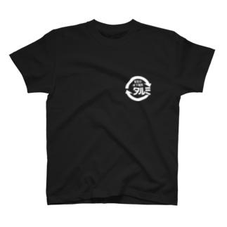 TARUMI  T-shirts