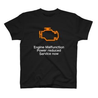 NISSAN 北米仕様車 エンジン警告灯 T-shirts