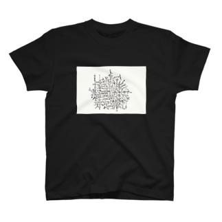 電子設計図 T-shirts