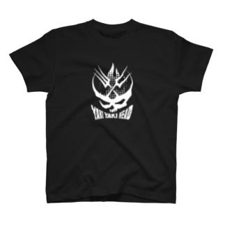 YAKI YAKI HEAD 単色白 T-shirts