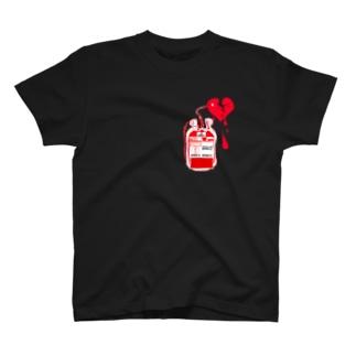 愛情献血 T-shirts