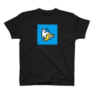 こねこ「裸婦」 T-shirts