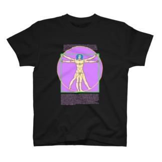 ウィトルウィウス的人体図 T-shirts